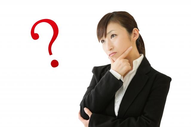 面接の最後の「何か質問は?」は超重要